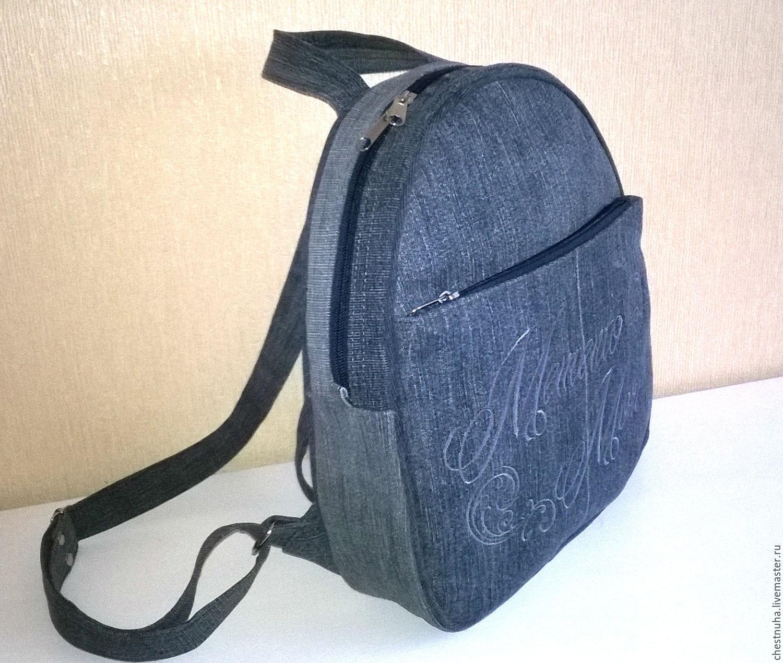 Джинсовые рюкзаки своими руками фото и выкройки из ткани 55