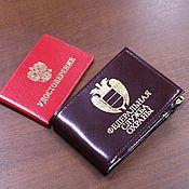 Канцелярские товары handmade. Livemaster - original item Cover for ID card clip for money FSO. Handmade.