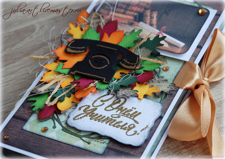 Открытки шоколадницы к дню учителя, днем рождения мужчине