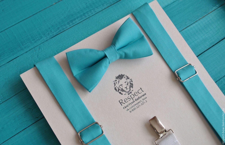 Бирюзовая галстук бабочка жениха + бирюзовые подтяжки Классика, Галстуки, Москва,  Фото №1