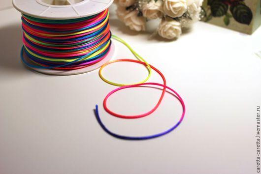 Для украшений ручной работы. Ярмарка Мастеров - ручная работа. Купить Шнур нейлоновый 1,5 мм, шнур сатиновый для украшений. Handmade.