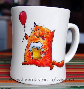 Кружки и чашки ручной работы. Ярмарка Мастеров - ручная работа. Купить Котик, шарик и пиво. Handmade. Пиво, кот