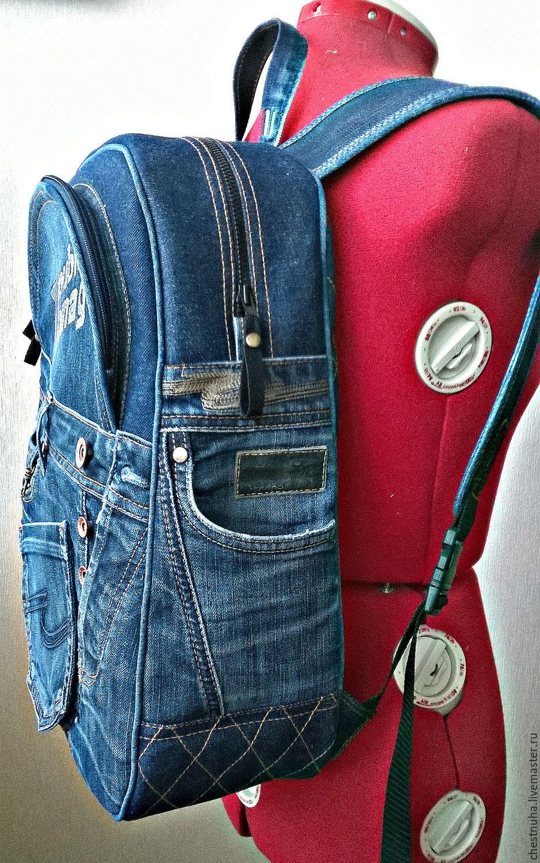 Рюкзак из старых джинсов своими руками выкройки для мальчиков