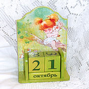 Канцелярские товары handmade. Livemaster - original item Perpetual calendar Red summer. Handmade.