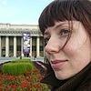 Марина Гайдукова - Ярмарка Мастеров - ручная работа, handmade