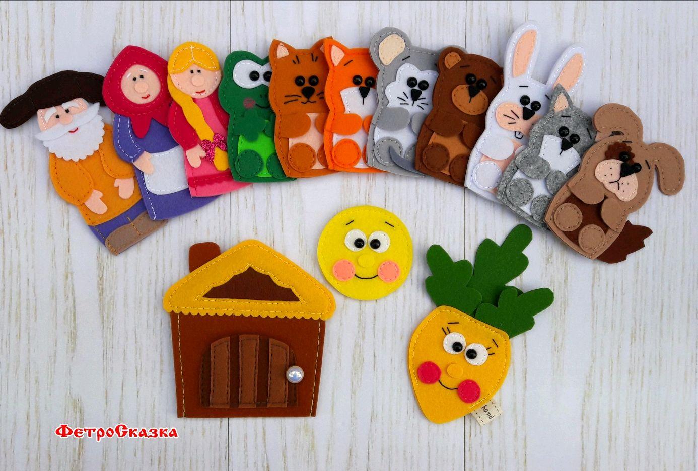 Кукольный театр из фетра,пальчиковые игрушки - герои из 3х сказок, Кукольный театр, Морозовск,  Фото №1