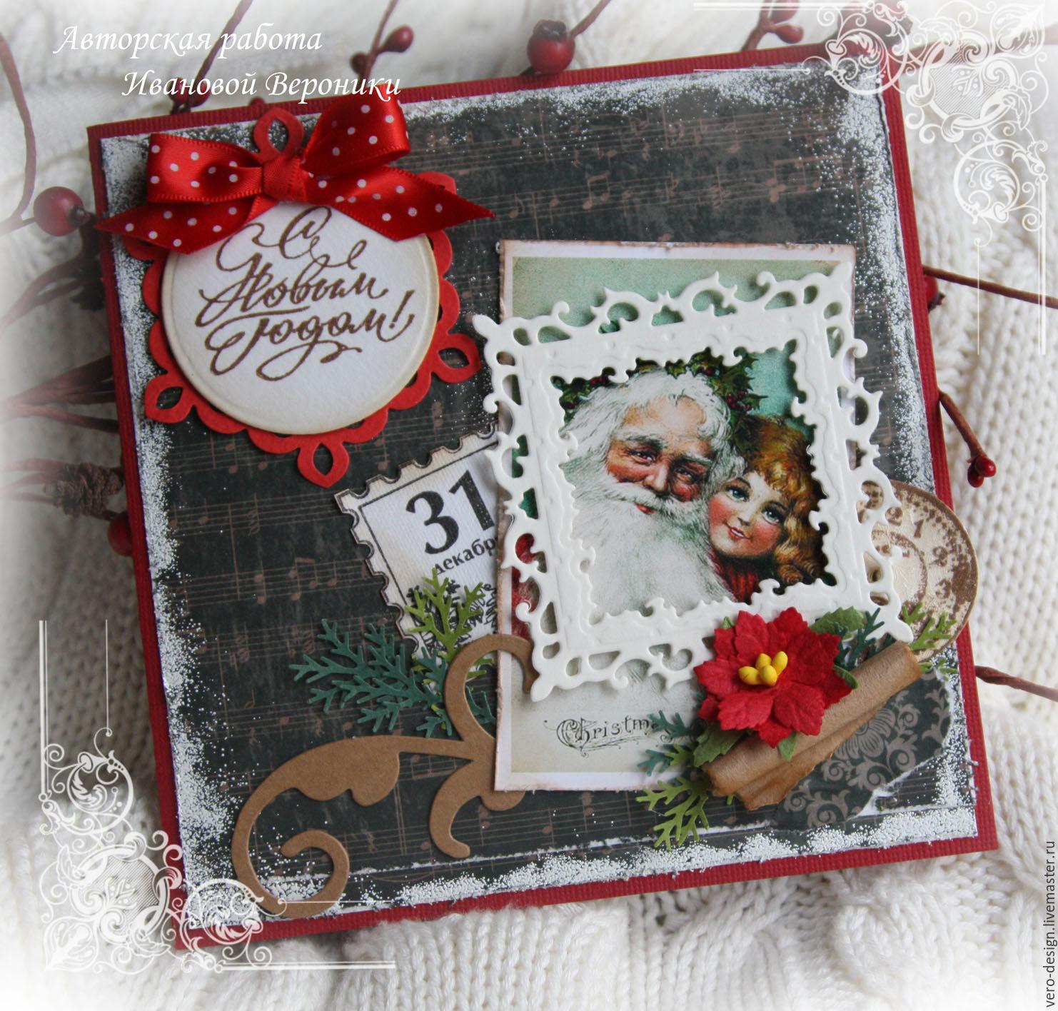 Скрапбукинг новогодние открытки набор, дождливой погодой