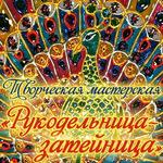 Арт-студия Татьяны Зиньковской (zateinica13) - Ярмарка Мастеров - ручная работа, handmade