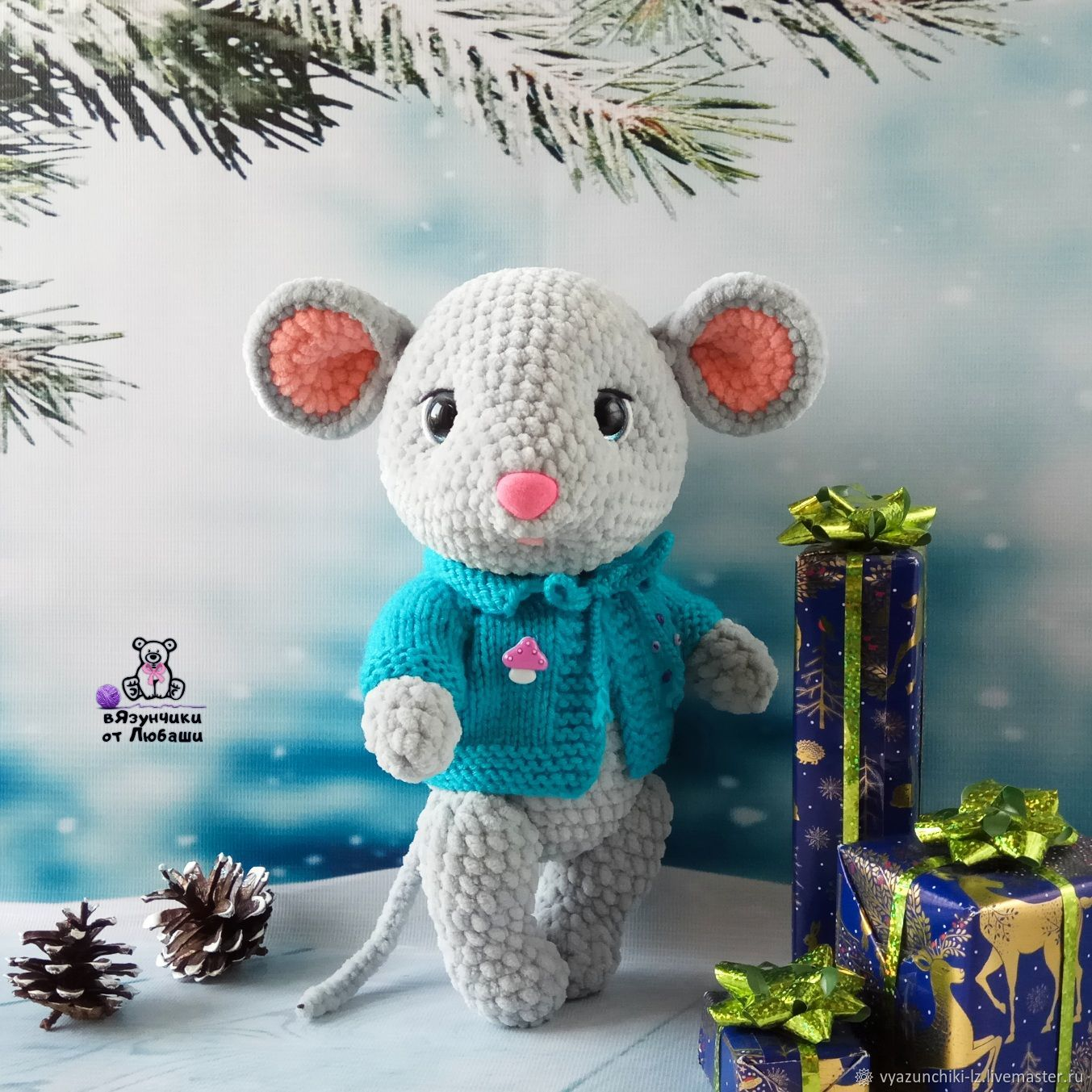 Toy Mouse Gino plush yarn mouse toy symbol of the year, Stuffed Toys, Volokolamsk,  Фото №1