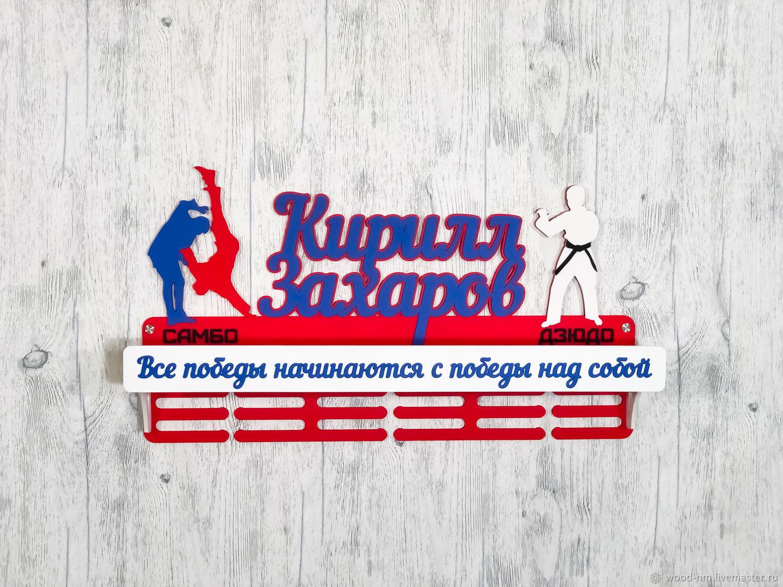 На Ковер Интернет Магазин Самбо