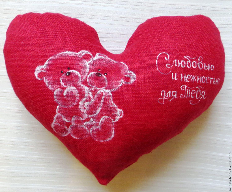 Купить валентинка - комбинированный, валентинка, подарок на любой случай, подушка декоративная, сердце, подарок, сердечко