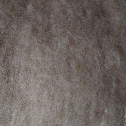 Валяние ручной работы. Ярмарка Мастеров - ручная работа. Купить Кардочес  бергшаф  натуральные оттенки 1172-2. Handmade. Бежевый