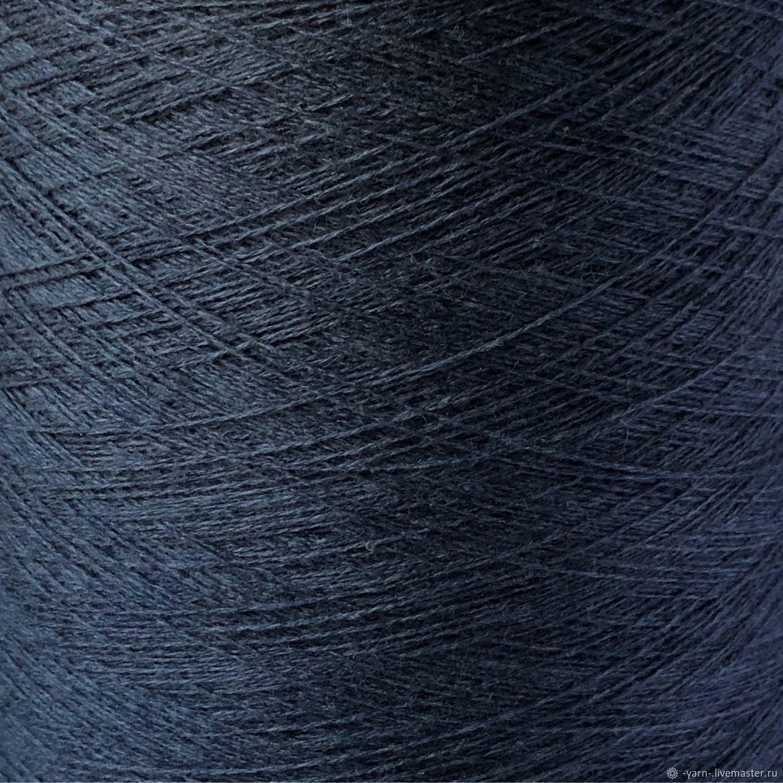Пряжа Кашемир 2/28 серо-синий – купить на Ярмарке Мастеров – MU4JSRU | Пряжа, Санкт-Петербург