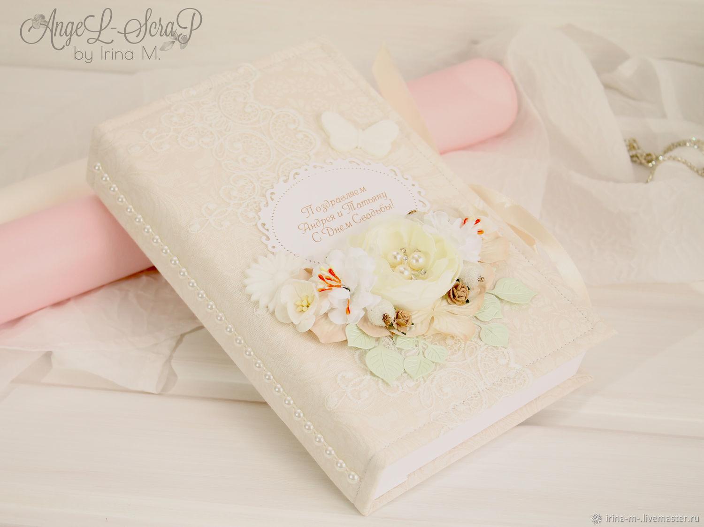 Большая свадебная коробочка для денежного подарка, Подарки, Москва,  Фото №1