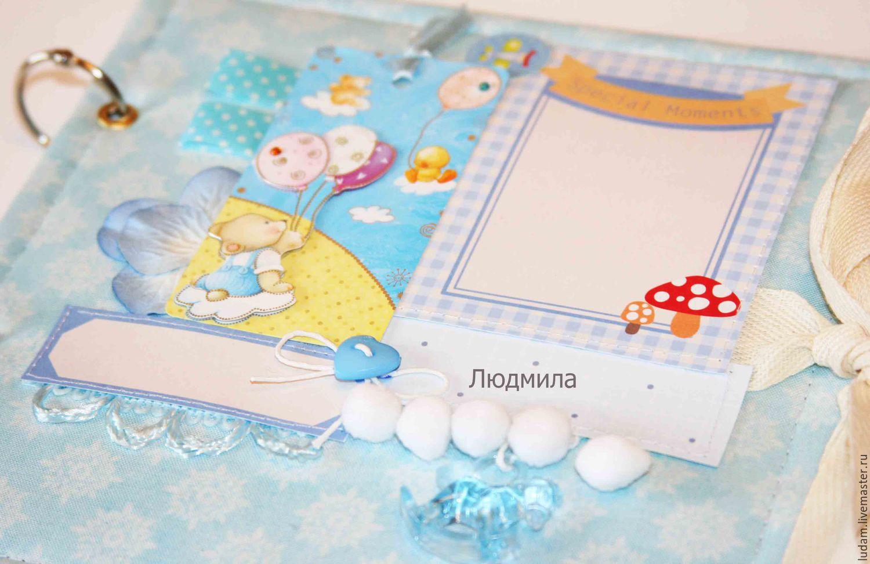 Книга пожеланий для день рождение.ребенка
