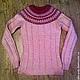 Кофты и свитера ручной работы. Пуловер - лопапейса. Elena (elena-ddss). Ярмарка Мастеров. Пух козий, лопапейса