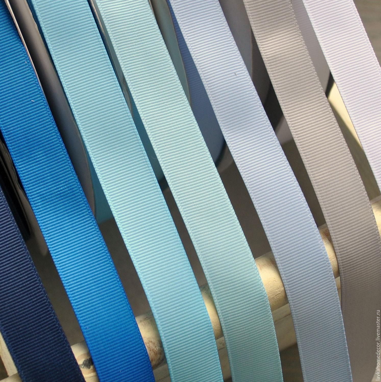 Лента репсовая 20мм, синие тона