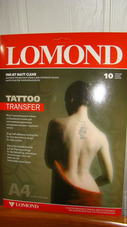 Аппликации, вставки, отделка ручной работы. Ярмарка Мастеров - ручная работа. Купить Плёнка LOMOND для татуировок. Для Маникюр. Татуировки. Аппликации.. Handmade.