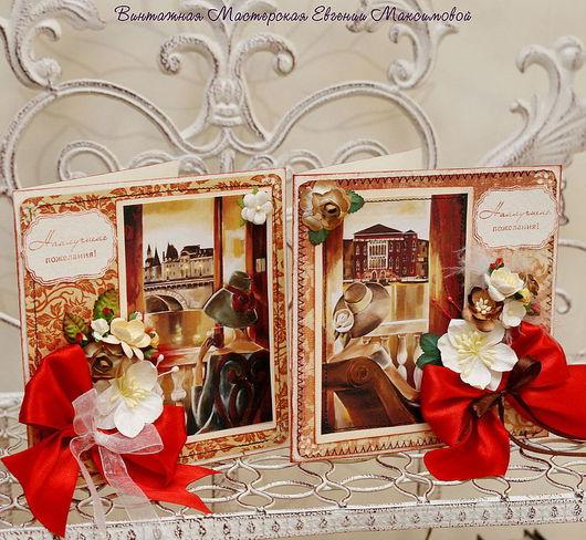 """Открытки на все случаи жизни ручной работы. Ярмарка Мастеров - ручная работа. Купить Коллекция открыток ручной работы """"Мечты сбываются"""". Handmade."""