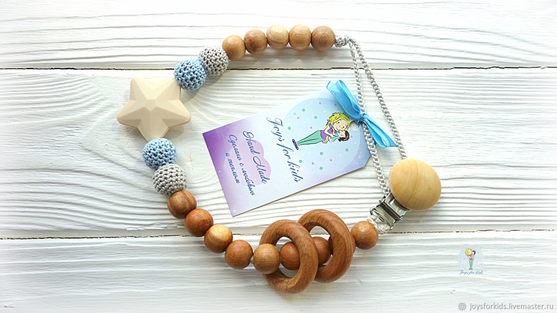 A pacifier clip 'polar star', Baby pacifier, Bryansk,  Фото №1