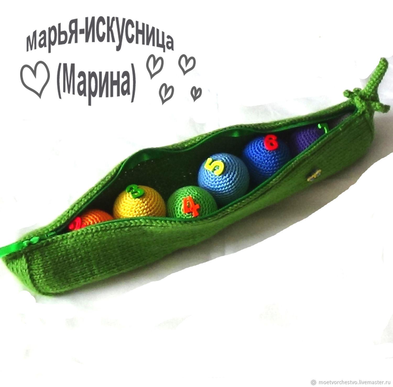 """Развивающая игрушка мега """"Радужный горошек"""", Игрушки, Барнаул, Фото №1"""