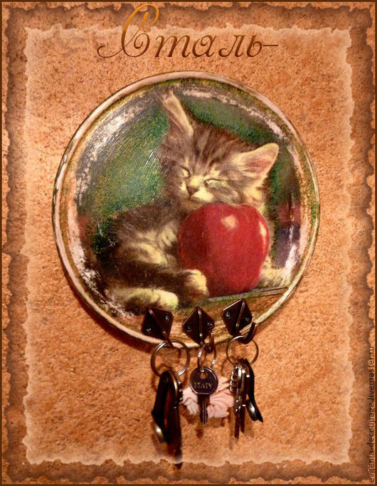 """Прихожая ручной работы. Ярмарка Мастеров - ручная работа. Купить Тарелка-ключница """"Котенок с яблоком"""". Handmade. Ключница, яблоко, apple"""