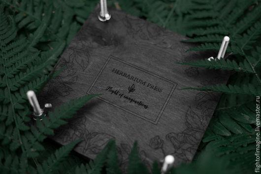Пресс для сушки гербария. Альбом для гербария  Гербарий. Flight of imaginations. Ярмарка мастеров. Пресс с текстурой.