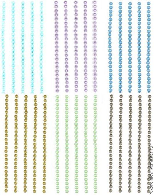 Полужемчужинки клеевые - на следующем фото вы можете посмотреть коллекции по номерам и указать их при оформлении вашего заказа