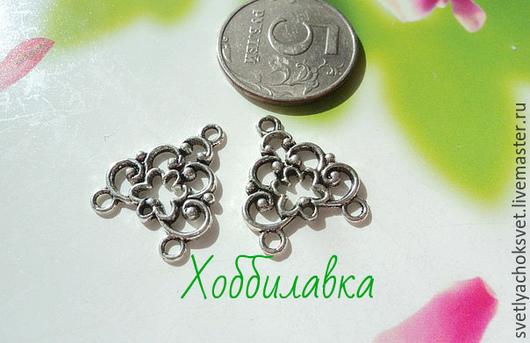 Коннекторы -переходники с одной на 3 нити Античное серебро размер 22*19 мм цена 15 руб.шт.