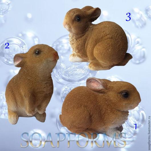 Силиконовая форма для мыла и свечей `Кролики`  3D