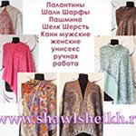shawlsheikh (shawlsheikh) - Ярмарка Мастеров - ручная работа, handmade
