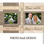 Дизайн и реклама ручной работы. Ярмарка Мастеров - ручная работа Фотокнига свадебная. Handmade.