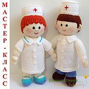 """Материалы для творчества ручной работы. Ярмарка Мастеров - ручная работа """"Доктор и медсестра"""" мастер-класс по вязаным куклам. Handmade."""