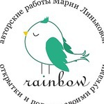 Творческая мастерская Rainbow - Ярмарка Мастеров - ручная работа, handmade