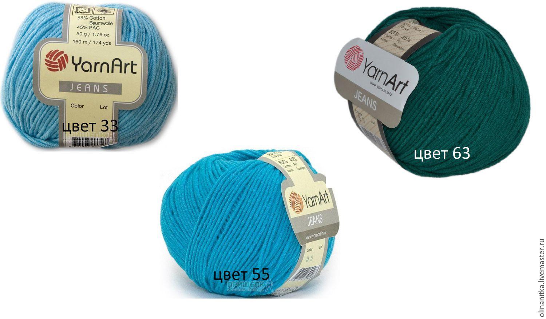 Yarn for knitting с бесплатной доставкой на m 29