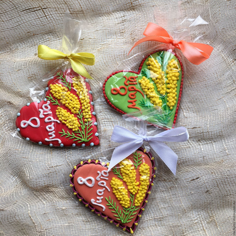 Подарки сувениры кропоткин