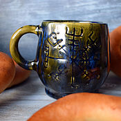 "Посуда handmade. Livemaster - original item Кружка ""Вегвисир"". Handmade."