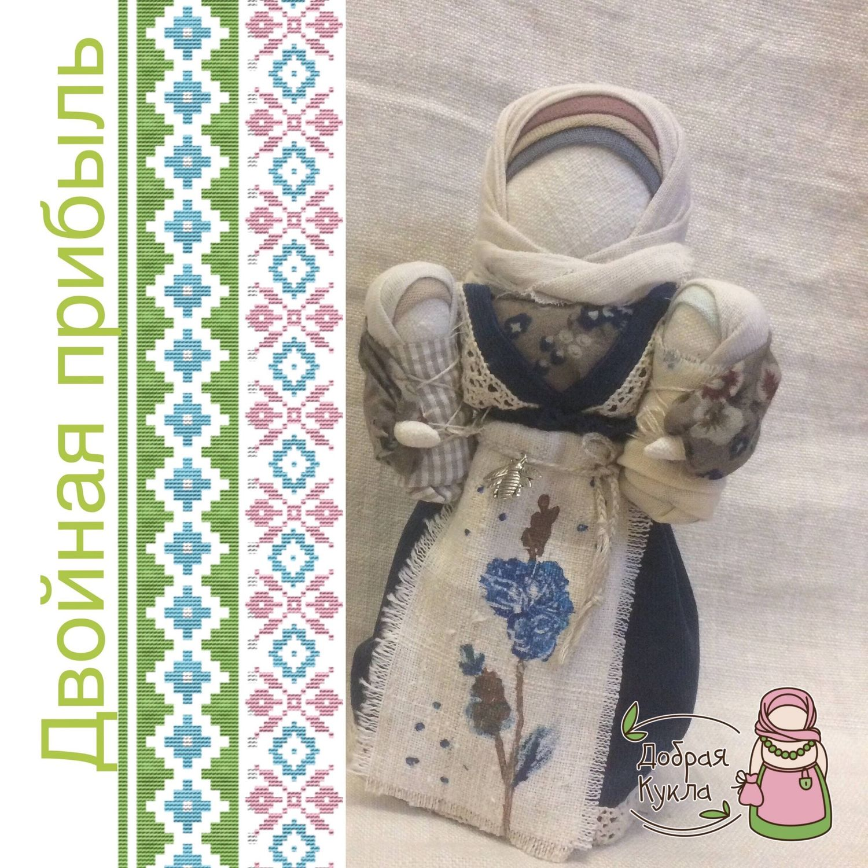 Народная кукла Двойная Прибыль, Народная кукла, Москва,  Фото №1