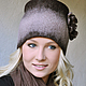 """Шляпы ручной работы. """"Кофейное утро"""". Шапочка валяная.. Shellen's HATS. Интернет-магазин Ярмарка Мастеров. Шапка, шоколад, цветок"""