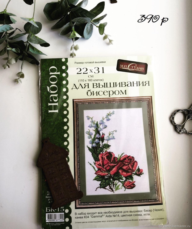 Набор для вышивания МП СТУДИЯ БК15 Розы и ландыши, Схемы для вышивки, Тула,  Фото №1