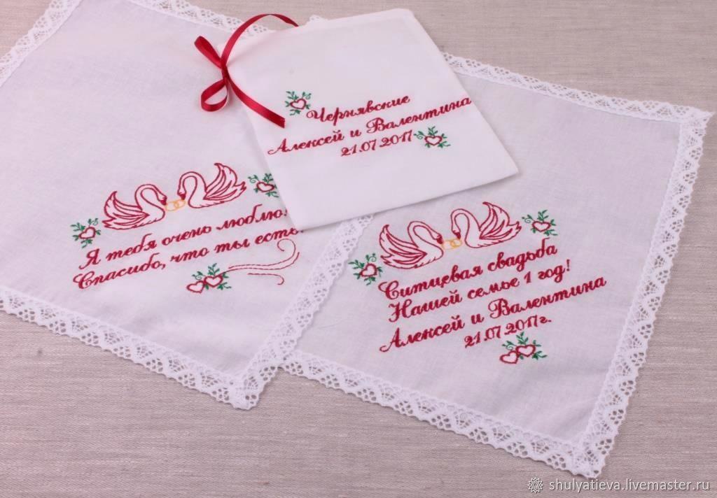 Поздравление на свадьбу распашонка