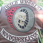 Wild Wheels - Ярмарка Мастеров - ручная работа, handmade