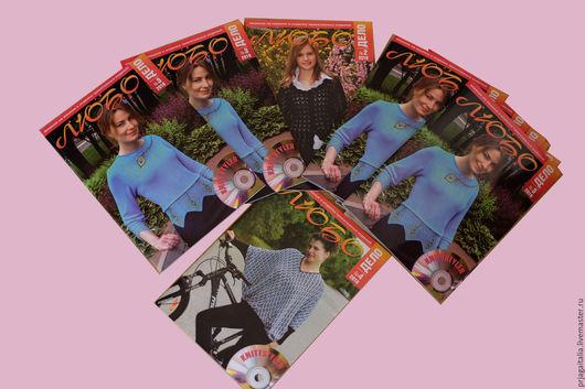 Журнал Любо Дело 1-5 номера 2016 год  К каждому журналу прилагается диск, на котором вы найдете интересную и полезную информацию о модном трикотаже, уроки опытных мастеров рукоделия, авторские модел