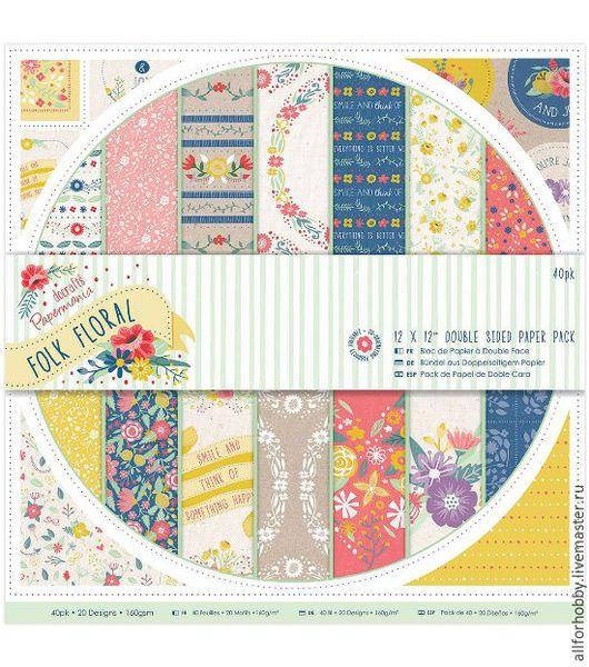Открытки и скрапбукинг ручной работы. Ярмарка Мастеров - ручная работа. Купить Набор бумаги 30х30 Papermania Folk Floral. Handmade.