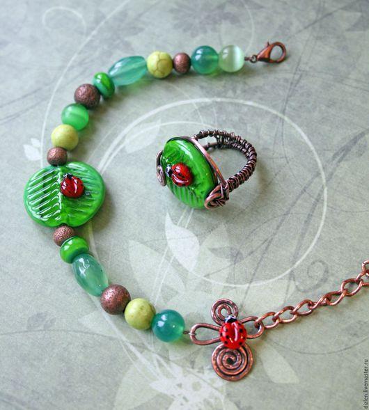Комплект из бусин ручной работы и меди листва для девочки летний ярко зеленый оригинальный браслет и кольцо браслетик и колечко купить wirewrap медный