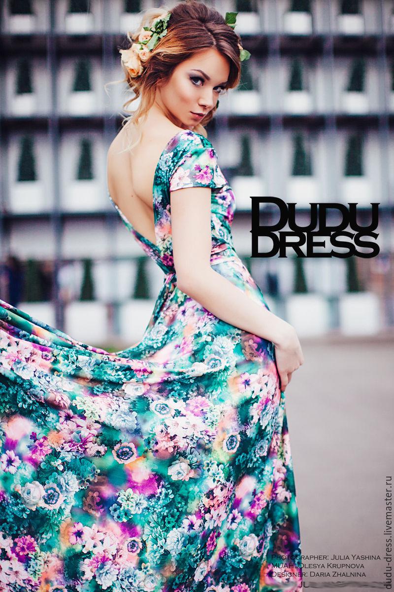Цветочное платье с доставкой