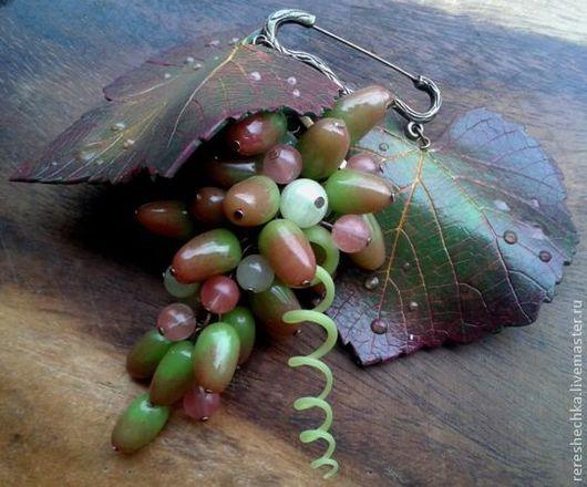 """Броши ручной работы. Ярмарка Мастеров - ручная работа. Купить """"Розово-зеленый виноград"""" Брошь. Handmade. Зеленый, ягоды"""