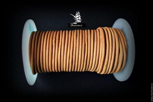 Для украшений ручной работы. Ярмарка Мастеров - ручная работа. Купить Шнур из натуральной кожи диаметром 3 мм.(некрашеный).. Handmade.