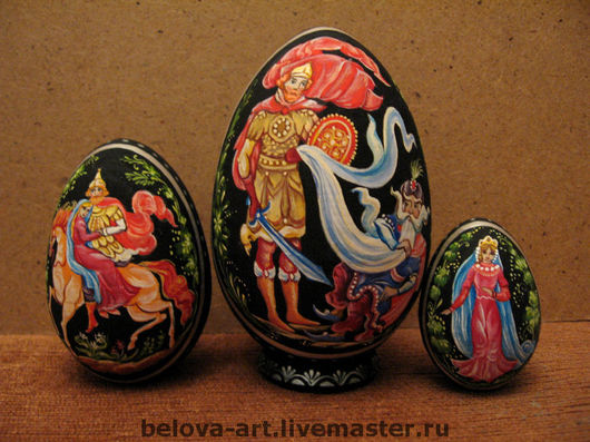 Яйца ручной работы. Ярмарка Мастеров - ручная работа. Купить Яйца-матрёшки 3 в 1 сказка Руслан и Людмила. Handmade.