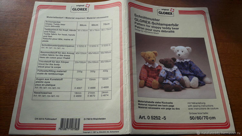 Выкройки для Мишек Тедди, Выкройки для кукол и игрушек, Москва,  Фото №1